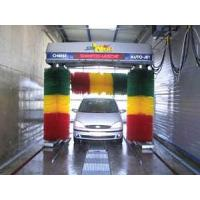 Used car wash equipment used car wash equipment images