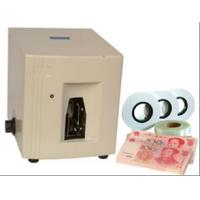 Buy cheap Banknotes Binding Machine from wholesalers