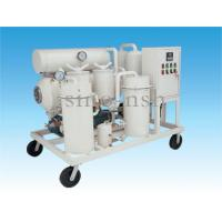 Buy cheap Sino-nsh Tf Oil Purifier System from Wholesalers