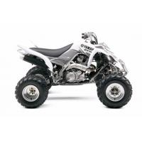Buy cheap NEW 2007 YAMAHA Raptor 700R GYTR Edition from wholesalers