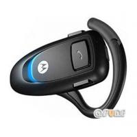 Buy cheap Bluetooth Wireless Handfree Motorola H350 from wholesalers