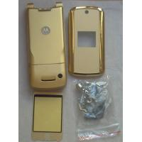 Buy cheap housing faceplate cover fascia nokia motorola samsung sony ericsson from wholesalers