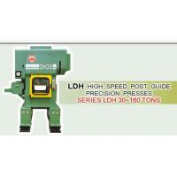 Buy cheap LDH high speed post guide precision presses from wholesalers