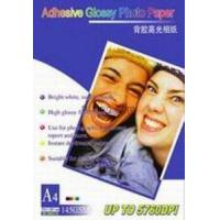 Buy cheap Waterproof Glossy Photo Paper 200GSM 240GSM from wholesalers